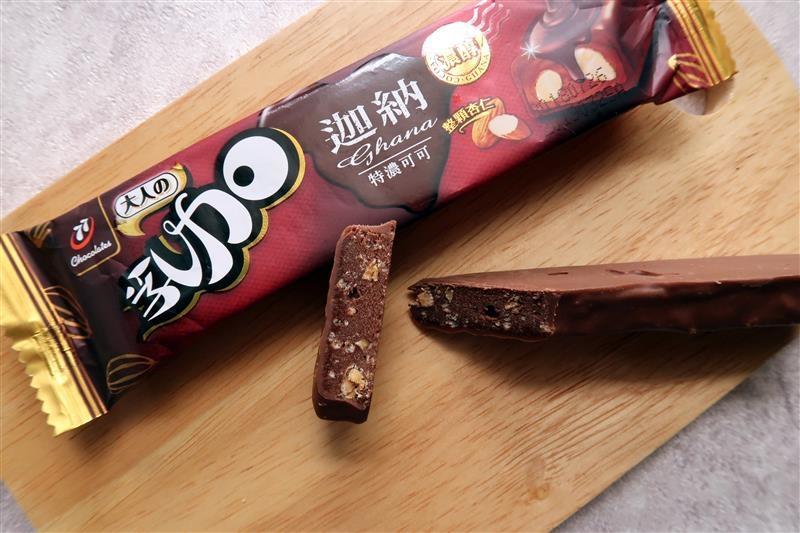 77乳加巧克力 020.jpg