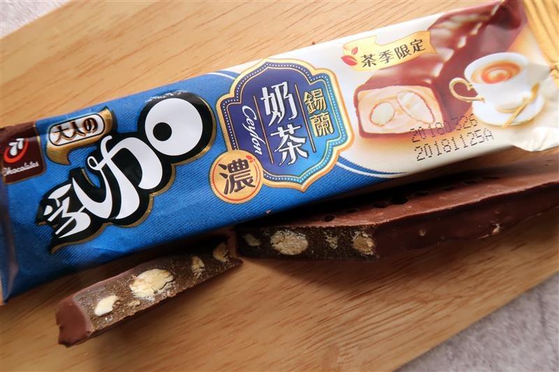 77乳加巧克力 022.jpg