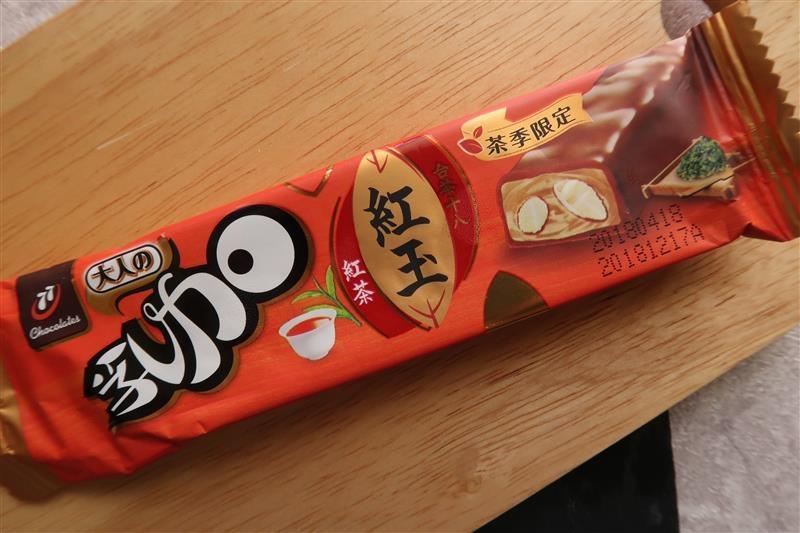 77乳加巧克力005.jpg