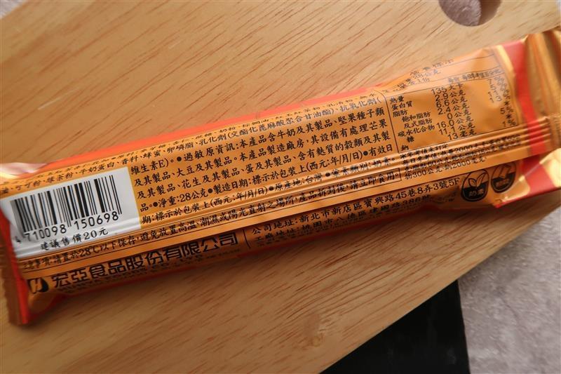 77乳加巧克力006.jpg