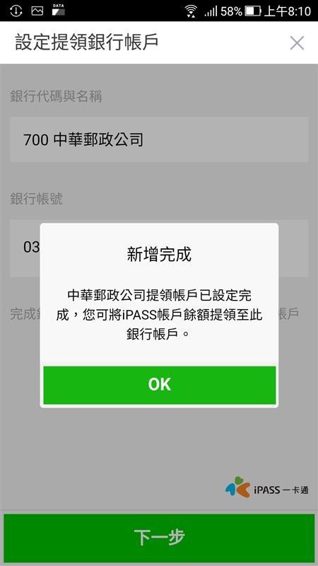 Screenshot_20180904-081043.jpg