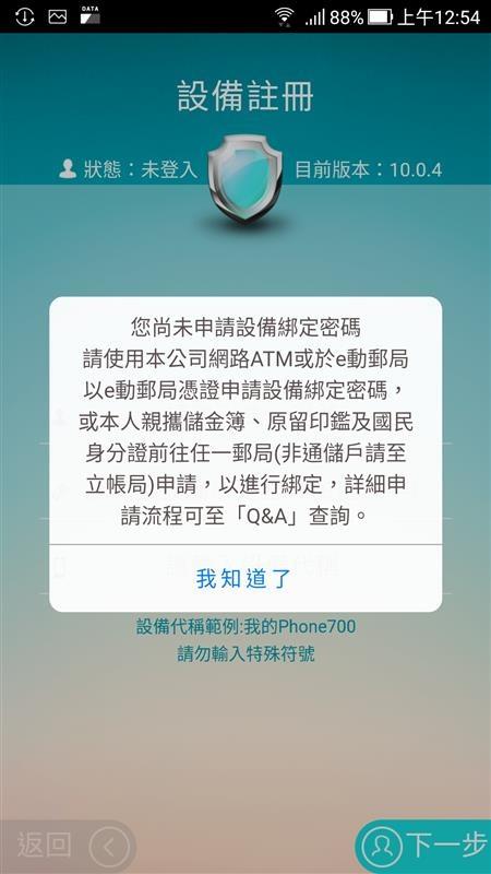 Screenshot_20180909-005423.jpg
