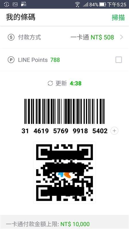 Screenshot_20180918-172546.jpg
