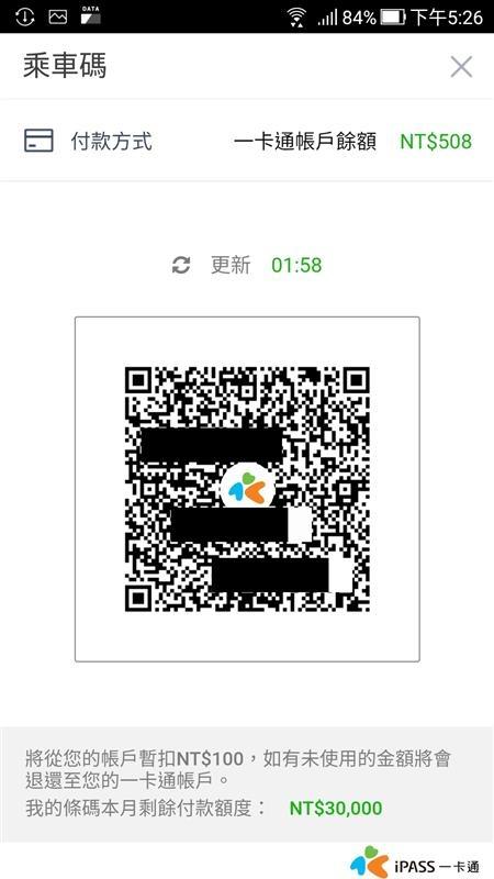 Screenshot_20180918-172603.jpg