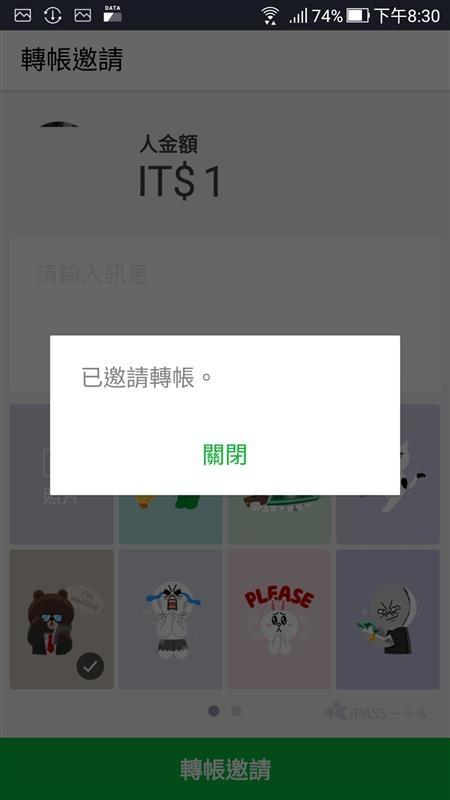 Screenshot_20180922-203041.jpg