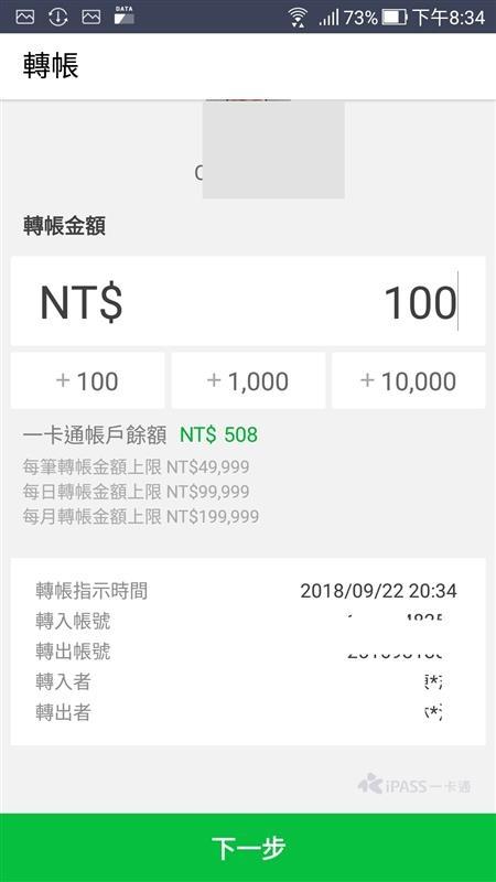 Screenshot_20180922-203453.jpg
