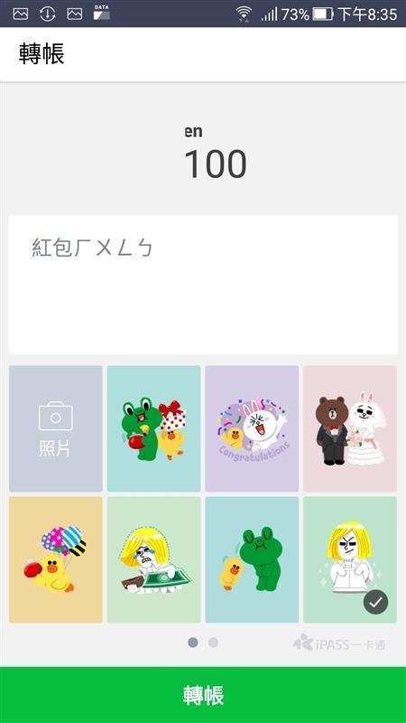 Screenshot_20180922-203515.jpg