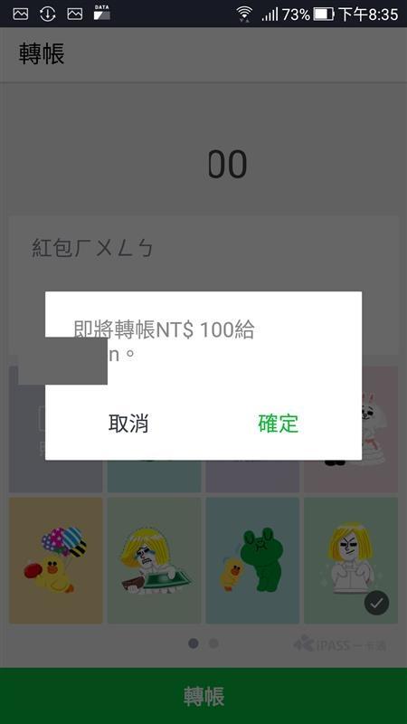 Screenshot_20180922-203519.jpg