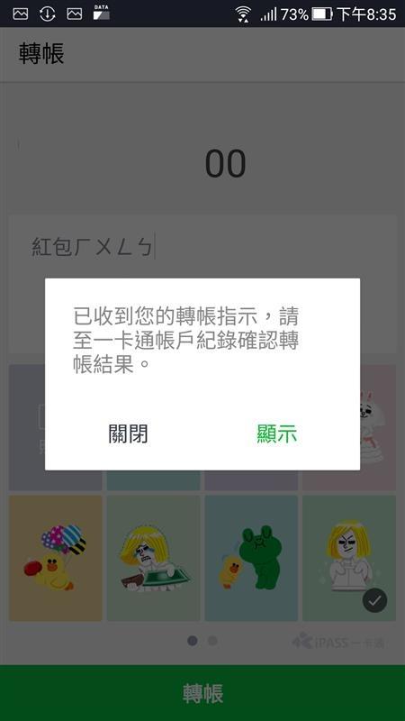 Screenshot_20180922-203528.jpg