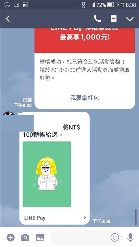 Screenshot_20180922-203857.jpg