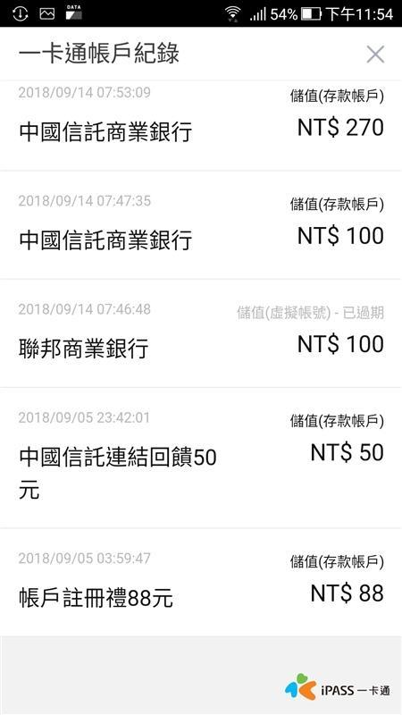 Screenshot_20180922-235445.jpg