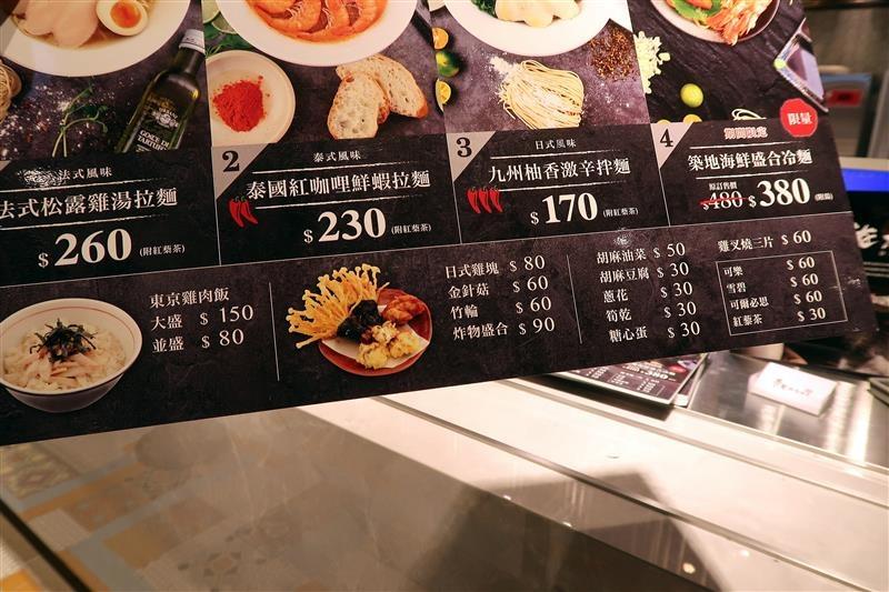新光三越南西三館 024.jpg