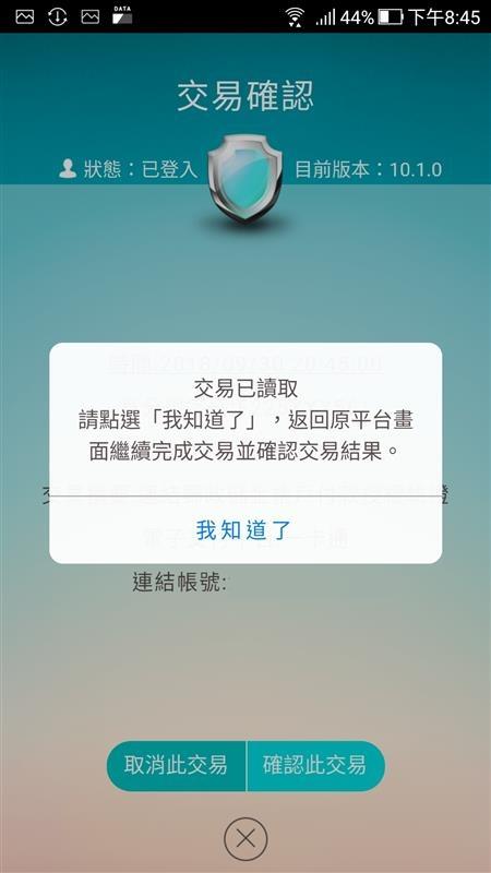 Screenshot_20180930-204553.jpg
