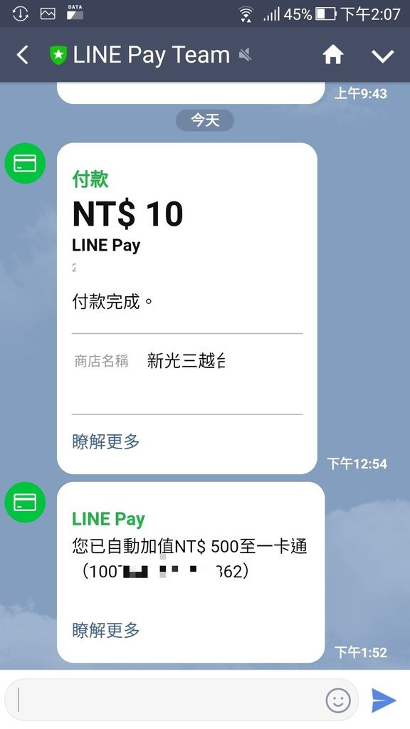 Screenshot_20181001-140720