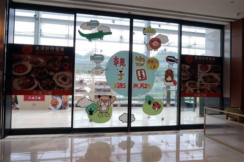 漾漾好時餐廳 南港001.jpg