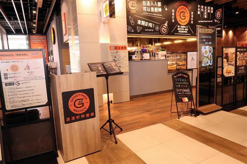 漾漾好時餐廳 南港003.jpg