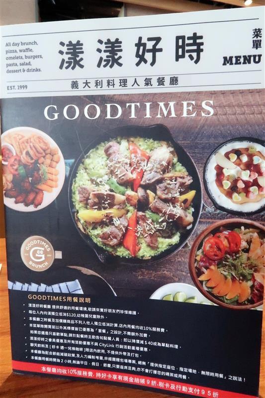 漾漾好時餐廳 南港006.jpg