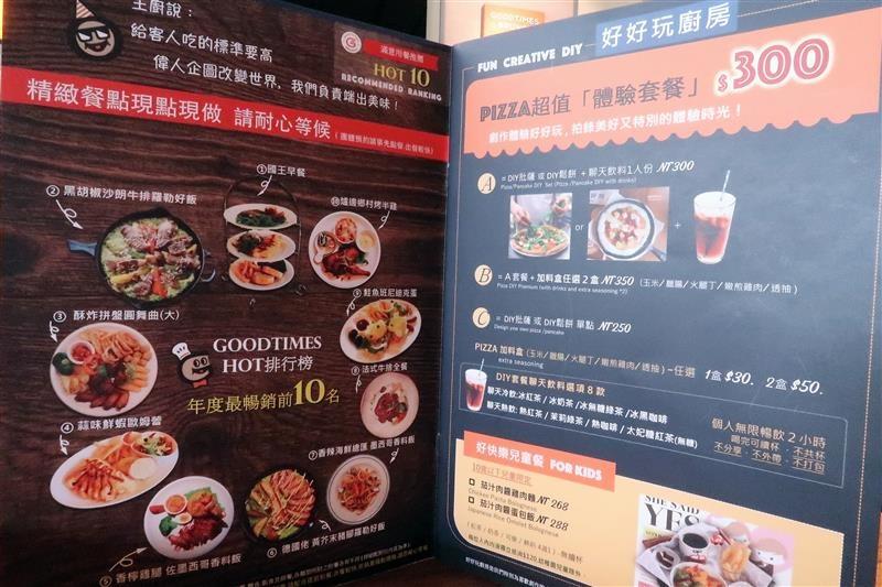 漾漾好時餐廳 南港007.jpg