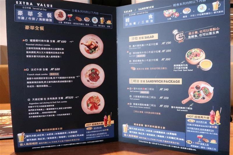 漾漾好時餐廳 南港010.jpg