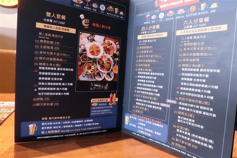 漾漾好時餐廳 南港008.jpg