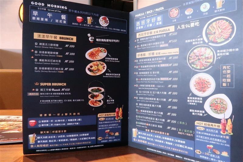漾漾好時餐廳 南港009.jpg