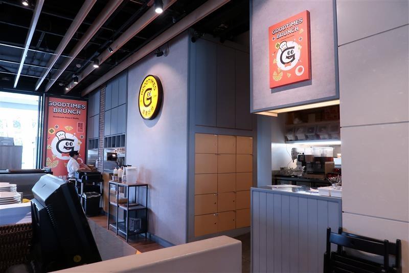 漾漾好時餐廳 南港028.jpg