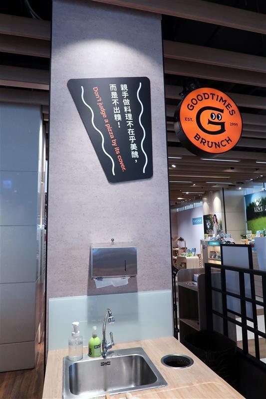 漾漾好時餐廳 南港027.jpg