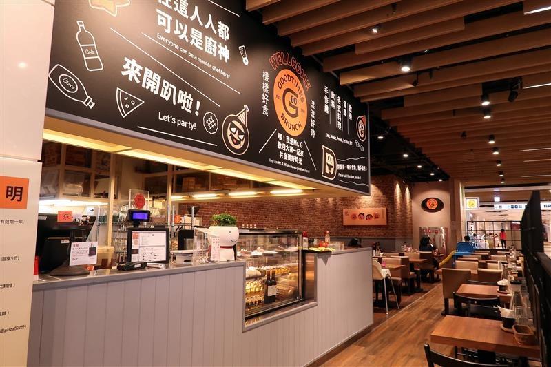 漾漾好時餐廳 南港029.jpg