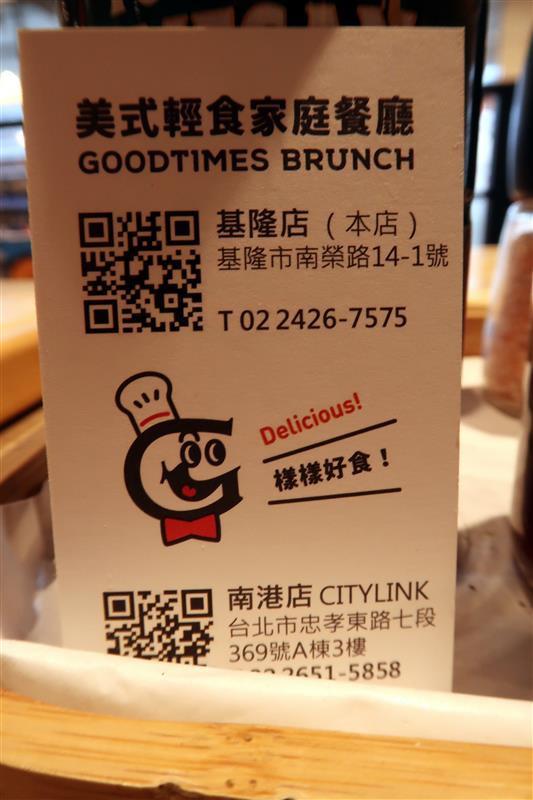 漾漾好時餐廳 南港076.jpg