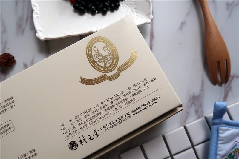 禧元堂 靚目養生茶 006.jpg