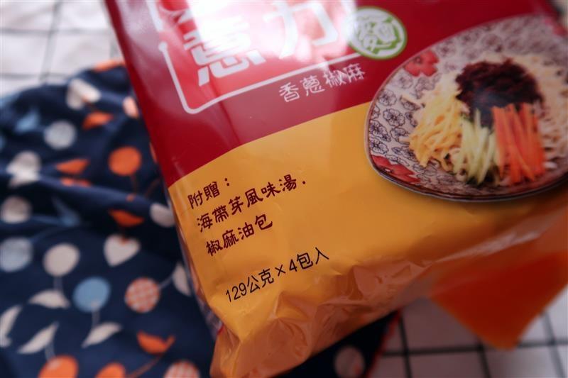 牛師傅 拌麵 牛逼麵 003.jpg
