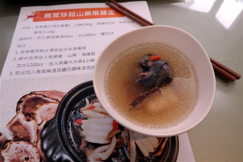 國產鹿茸 食譜 060.jpg