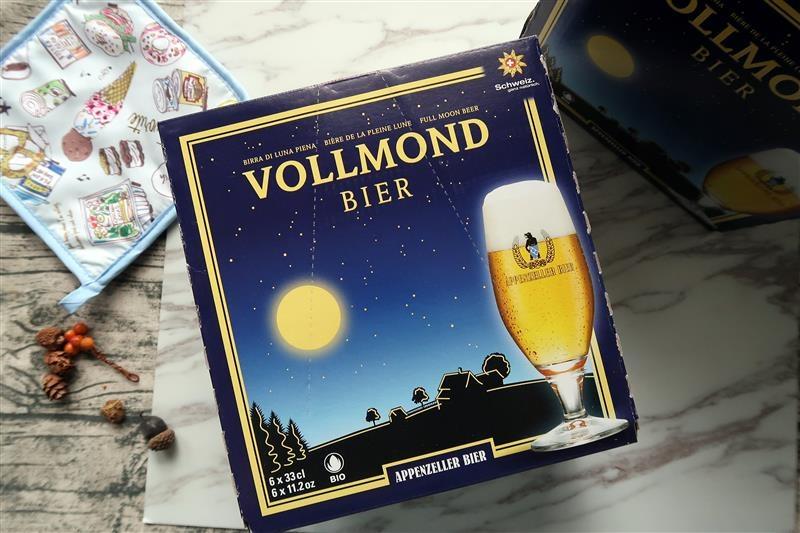 瑞士山泉啤酒 VOLLMOND 001.jpg