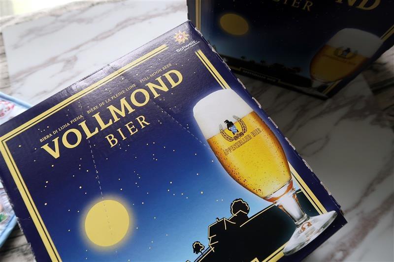 瑞士山泉啤酒 VOLLMOND 003.jpg