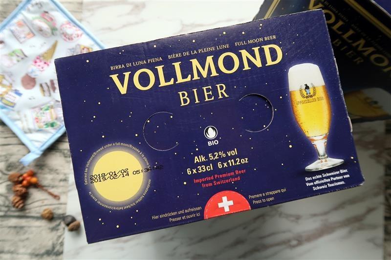 瑞士山泉啤酒 VOLLMOND 004.jpg
