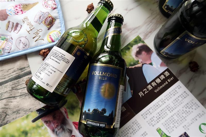 瑞士山泉啤酒 VOLLMOND 015.jpg