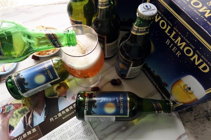 瑞士山泉啤酒 VOLLMOND 019.jpg