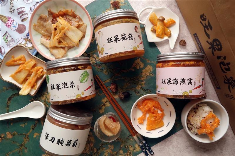旺果泡菜 038.jpg