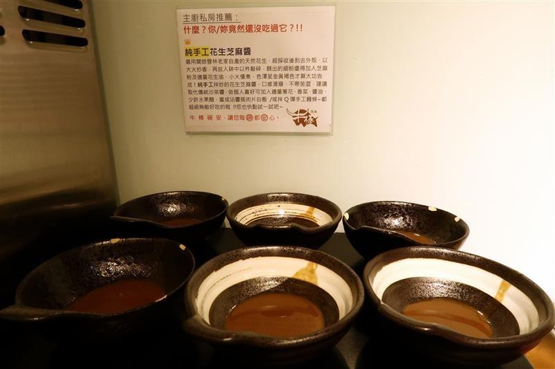 牛棒碗安精製鍋物 014.jpg