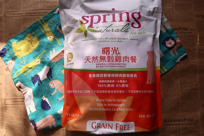 Spring Natural 曙光天然寵物餐食 001.jpg