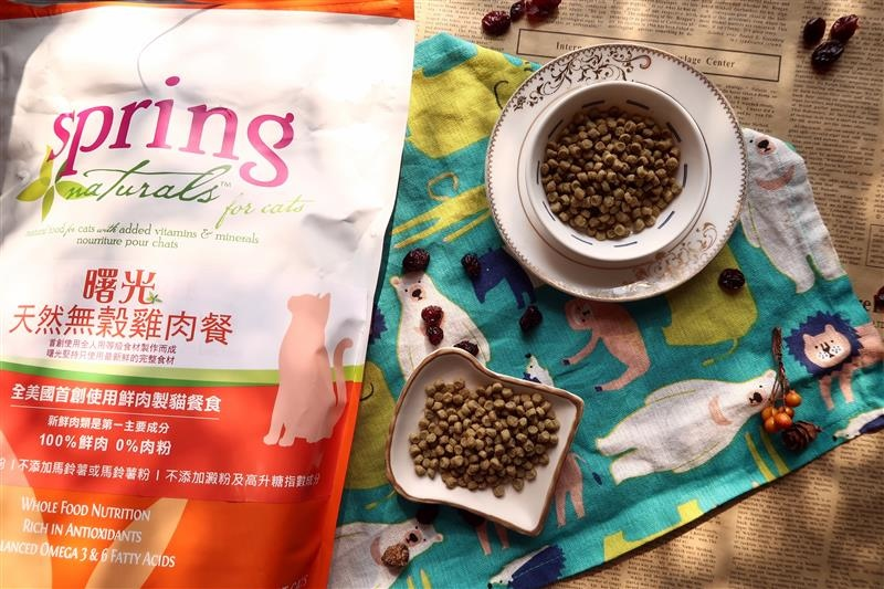 Spring Natural 曙光天然寵物餐食 010.jpg