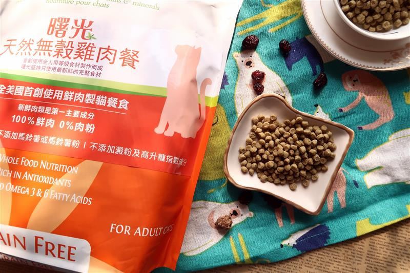 Spring Natural 曙光天然寵物餐食 011.jpg