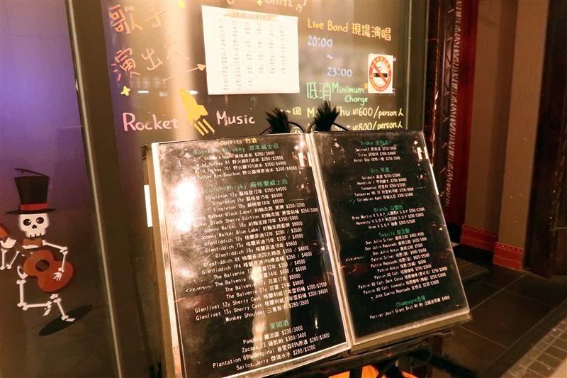 ROCKET MUSIC 音樂火箭 002.jpg