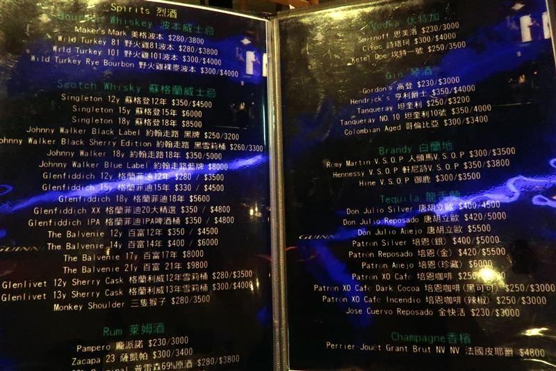 ROCKET MUSIC 音樂火箭 024.jpg