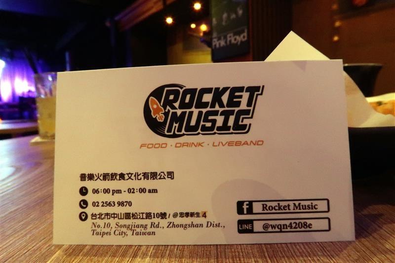ROCKET MUSIC 音樂火箭 068.jpg