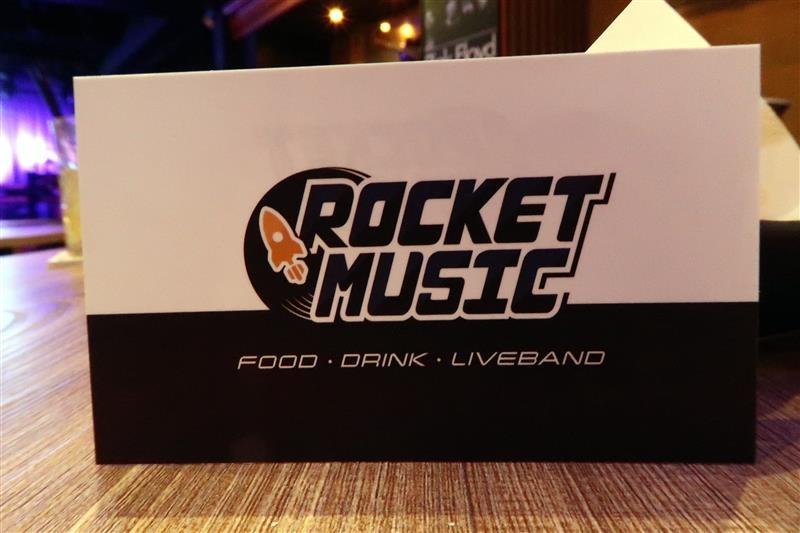 ROCKET MUSIC 音樂火箭 069.jpg