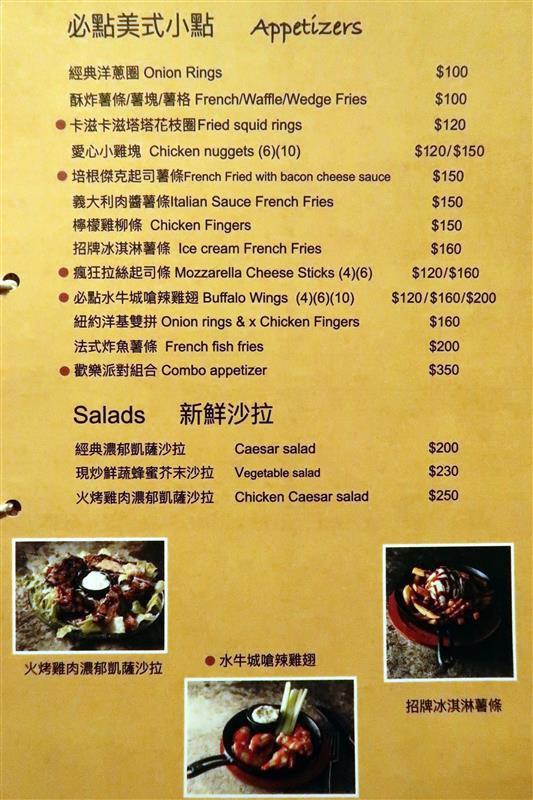 Stan&Cat史丹貓美式餐廳西門店010.jpg