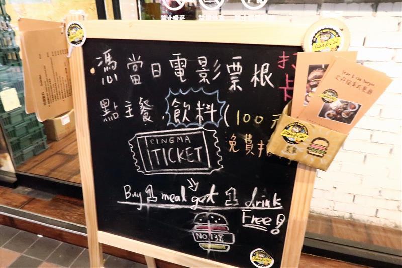 Stan&Cat史丹貓美式餐廳西門店047.jpg