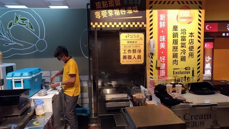 好富食堂 011.jpg