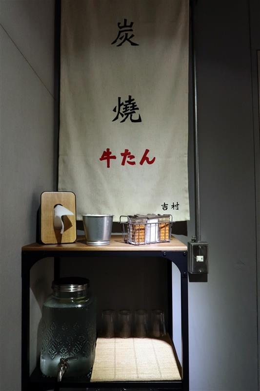 吉村牛舌 009.jpg